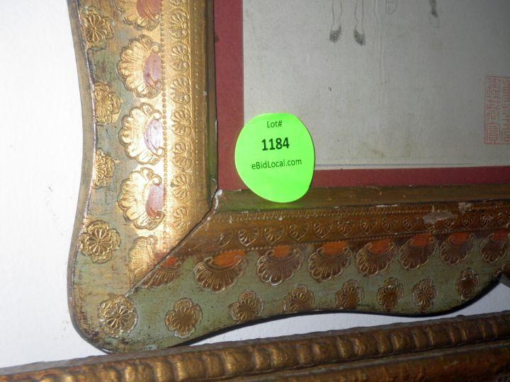 1184B.JPG